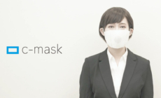 "(Video) Japón crea ""mascarilla inteligente"" con traductor de voz"